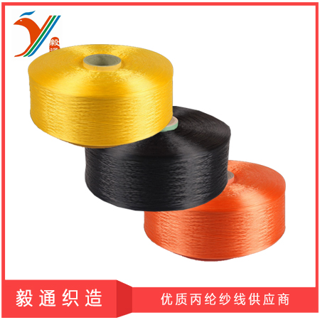 300D-2000D high tenacity pp yarn