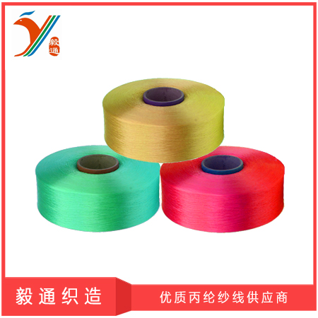 Hollow polypropylene yarn