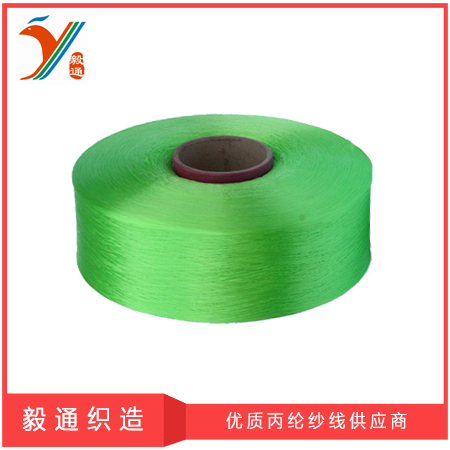 Lightweight silk quality polypropylene