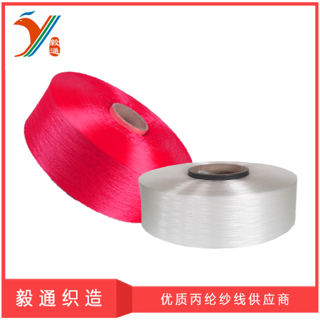 Good quality hollow pp yarn