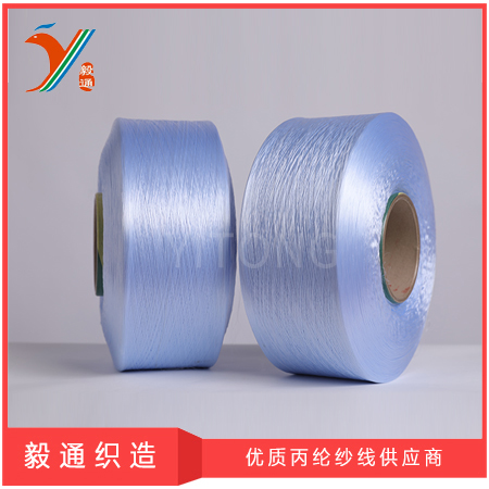 320D hollow pp yarn