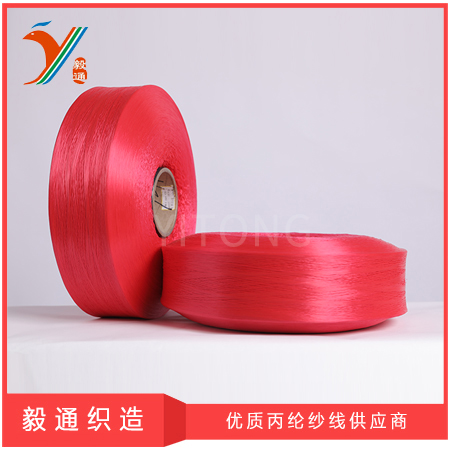 575D hollow pp yarn