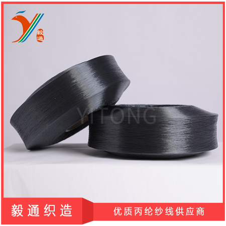 240D FDY intermingle hollow pp yarn