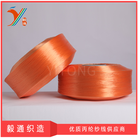 680D hollow pp yarn