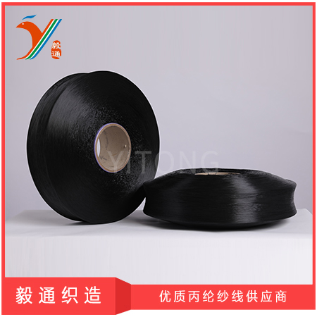 450D hollow pp yarn