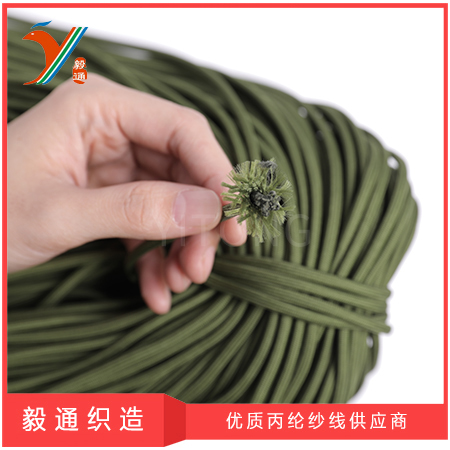 Compound rope